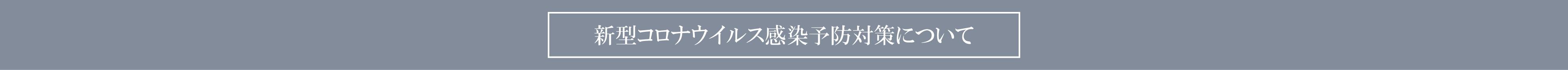 画像:新潟のホットヨガ&フィットネス・スタジオ リバース(Re:Birth)  ホットヨガもエアヨガもマシンジムも全てのプログラムとすべての施設が使い放題!ただいま見学や体験の後に入会されると月会費1ヵ月無料+入会金&事務手数料5000円が無料の入会キャンペーン実施中 同時開催ホットヨガ体験料金1,000円
